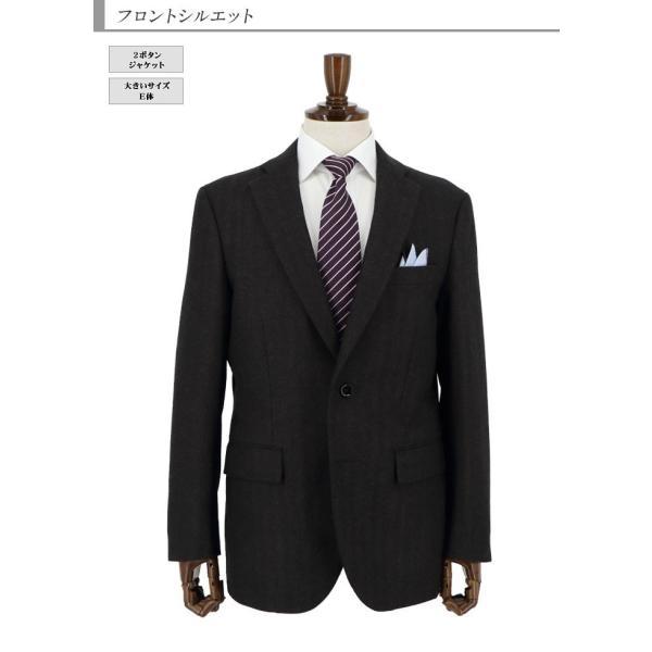 ジャケット メンズ ビジネス テーラード 大きいサイズ E体 茶 シャドー ストライプ ヘリンボン 2019 新作 秋冬 2J7C36-25 suit-depot 04