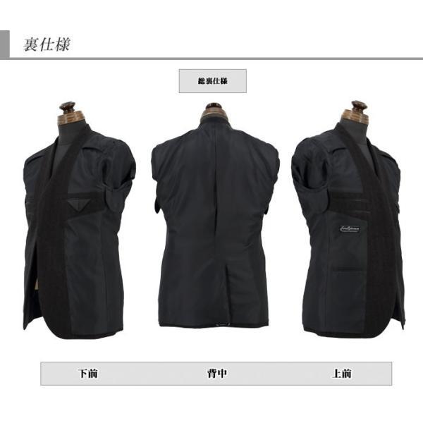 ジャケット メンズ ビジネス テーラード 大きいサイズ E体 茶 シャドー ストライプ ヘリンボン 2019 新作 秋冬 2J7C36-25 suit-depot 07