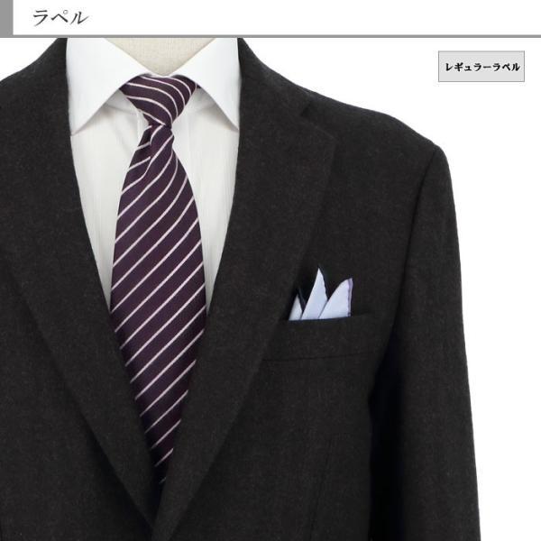 ジャケット メンズ ビジネス テーラード 大きいサイズ E体 茶 シャドー ストライプ ヘリンボン 2019 新作 秋冬 2J7C36-25 suit-depot 09