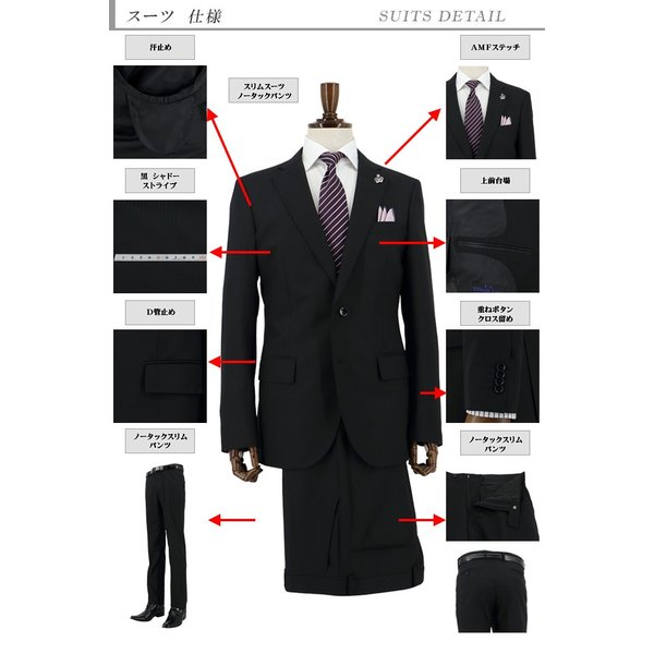 スーツメンズ スリム ビジネス黒 シャドー ストライプ 2019 新作 秋冬 スラックスウォッシャブル 2JSC32-20|suit-depot|02