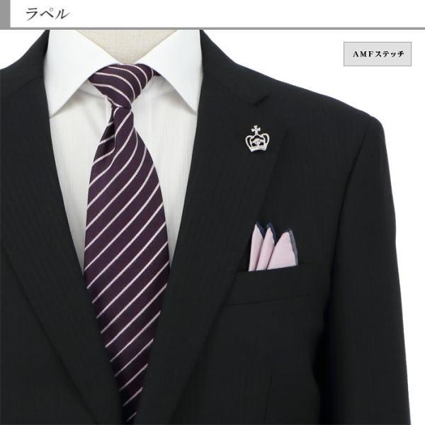 スーツメンズ スリム ビジネス黒 シャドー ストライプ 2019 新作 秋冬 スラックスウォッシャブル 2JSC32-20|suit-depot|11
