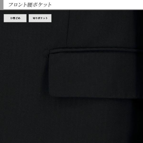 スーツメンズ スリム ビジネス黒 シャドー ストライプ 2019 新作 秋冬 スラックスウォッシャブル 2JSC32-20|suit-depot|12