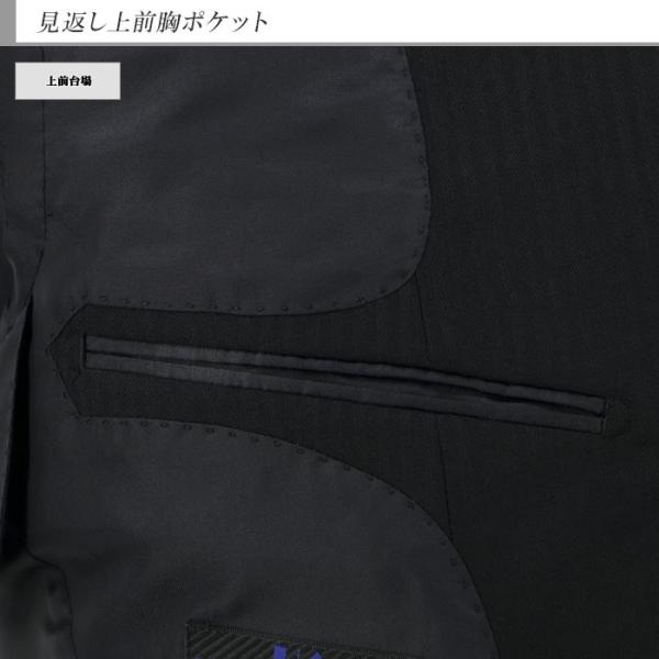 スーツメンズ スリム ビジネス黒 シャドー ストライプ 2019 新作 秋冬 スラックスウォッシャブル 2JSC32-20|suit-depot|13