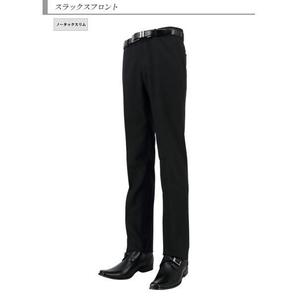 スーツメンズ スリム ビジネス黒 シャドー ストライプ 2019 新作 秋冬 スラックスウォッシャブル 2JSC32-20|suit-depot|14