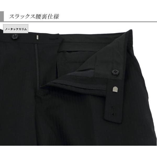 スーツメンズ スリム ビジネス黒 シャドー ストライプ 2019 新作 秋冬 スラックスウォッシャブル 2JSC32-20|suit-depot|16