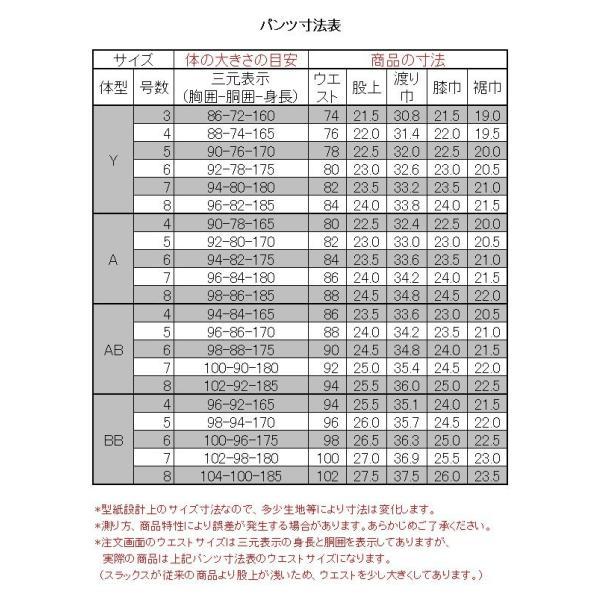 スーツメンズ スリム ビジネス黒 シャドー ストライプ 2019 新作 秋冬 スラックスウォッシャブル 2JSC32-20|suit-depot|20