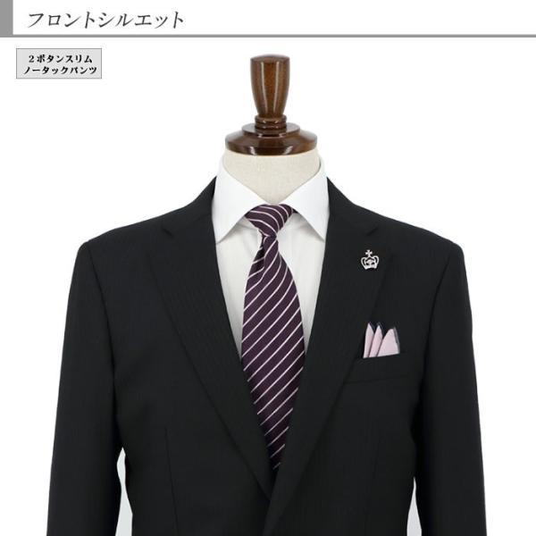 スーツメンズ スリム ビジネス黒 シャドー ストライプ 2019 新作 秋冬 スラックスウォッシャブル 2JSC32-20|suit-depot|08