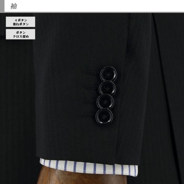 スーツメンズ スリム ビジネス黒 シャドー ストライプ 2019 新作 秋冬 スラックスウォッシャブル 2JSC32-20|suit-depot|09