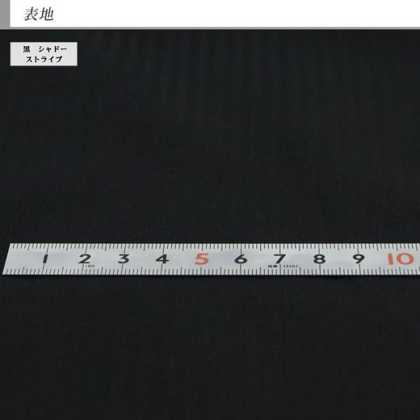 スーツメンズ スリム ビジネス黒 シャドー ストライプ 2019 新作 秋冬 スラックスウォッシャブル 2JSC32-20|suit-depot|10