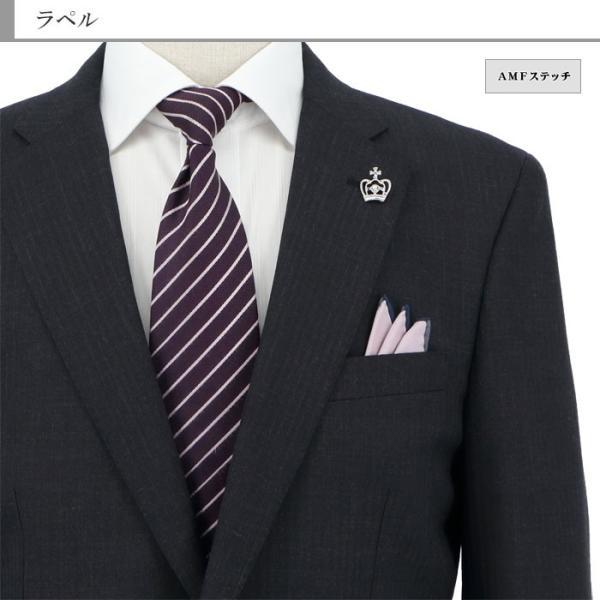 スーツメンズ スリム ビジネスグレー シャドー ストライプ 2019 新作 秋冬 スラックスウォッシャブル 2JSC32-23 suit-depot 11