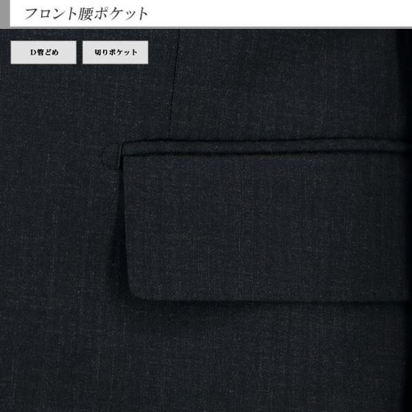 スーツメンズ スリム ビジネスグレー シャドー ストライプ 2019 新作 秋冬 スラックスウォッシャブル 2JSC32-23 suit-depot 12