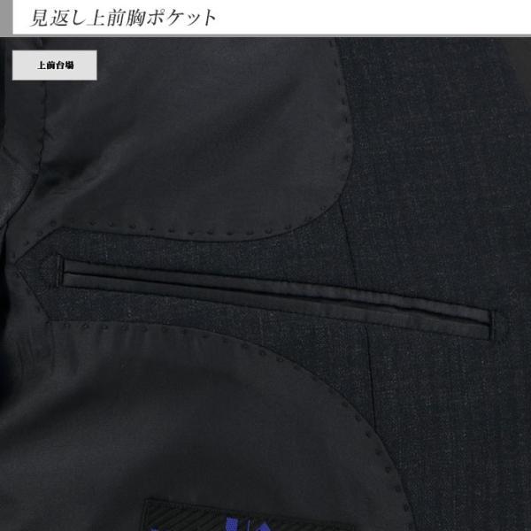 スーツメンズ スリム ビジネスグレー シャドー ストライプ 2019 新作 秋冬 スラックスウォッシャブル 2JSC32-23 suit-depot 13