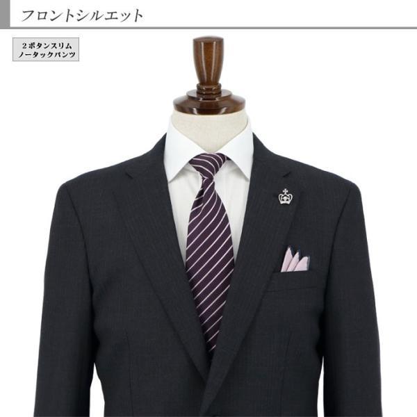 スーツメンズ スリム ビジネスグレー シャドー ストライプ 2019 新作 秋冬 スラックスウォッシャブル 2JSC32-23 suit-depot 08