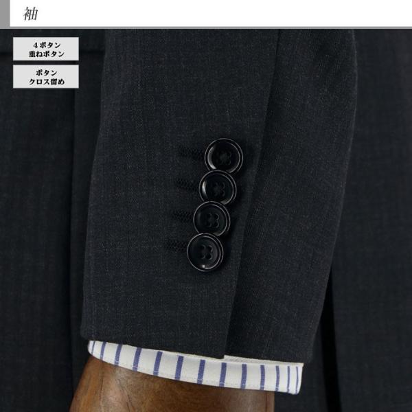 スーツメンズ スリム ビジネスグレー シャドー ストライプ 2019 新作 秋冬 スラックスウォッシャブル 2JSC32-23 suit-depot 09