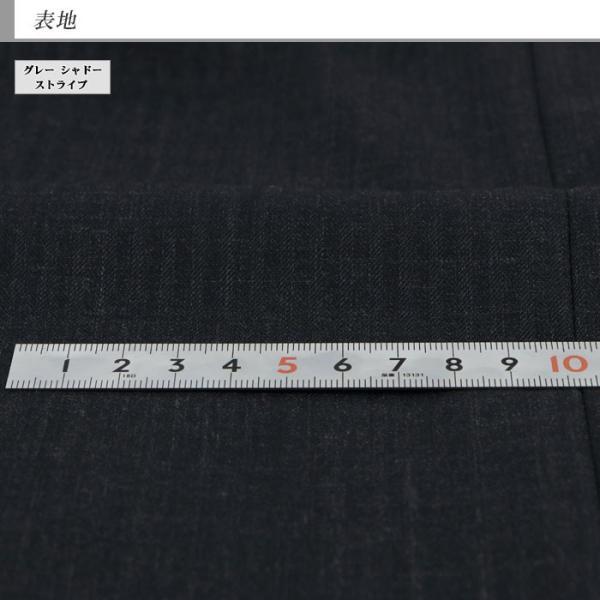 スーツメンズ スリム ビジネスグレー シャドー ストライプ 2019 新作 秋冬 スラックスウォッシャブル 2JSC32-23 suit-depot 10