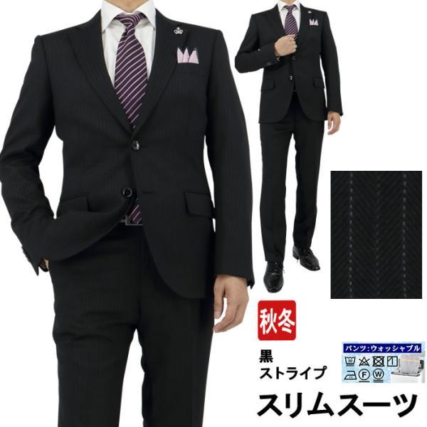 スーツ メンズ スリムスーツ ビジネススーツ 黒 オルタネイト ストライプ 2019 新作 秋冬 スラックスウォッシャブル 2JSC33-20 suit-depot