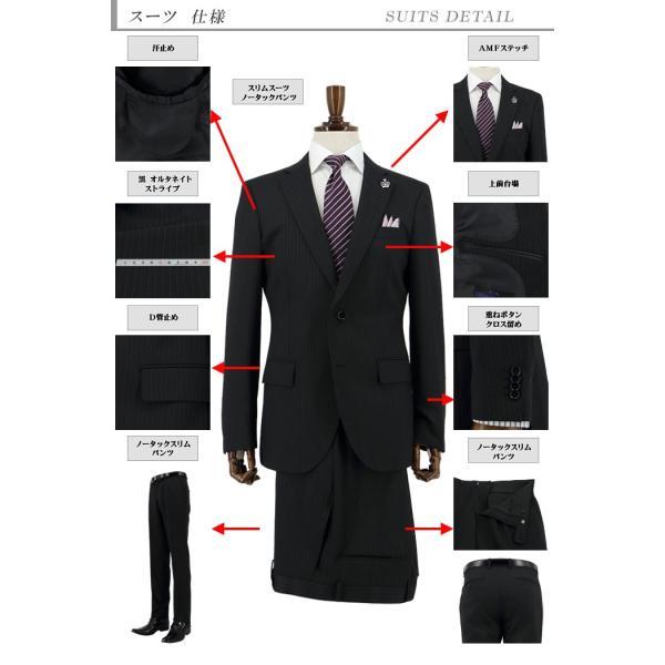 スーツ メンズ スリムスーツ ビジネススーツ 黒 オルタネイト ストライプ 2019 新作 秋冬 スラックスウォッシャブル 2JSC33-20 suit-depot 02