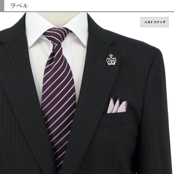 スーツ メンズ スリムスーツ ビジネススーツ 黒 オルタネイト ストライプ 2019 新作 秋冬 スラックスウォッシャブル 2JSC33-20 suit-depot 11