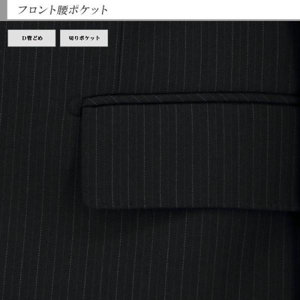 スーツ メンズ スリムスーツ ビジネススーツ 黒 オルタネイト ストライプ 2019 新作 秋冬 スラックスウォッシャブル 2JSC33-20 suit-depot 12