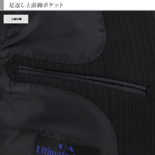スーツ メンズ スリムスーツ ビジネススーツ 黒 オルタネイト ストライプ 2019 新作 秋冬 スラックスウォッシャブル 2JSC33-20 suit-depot 13
