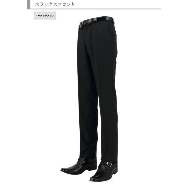 スーツ メンズ スリムスーツ ビジネススーツ 黒 オルタネイト ストライプ 2019 新作 秋冬 スラックスウォッシャブル 2JSC33-20 suit-depot 14