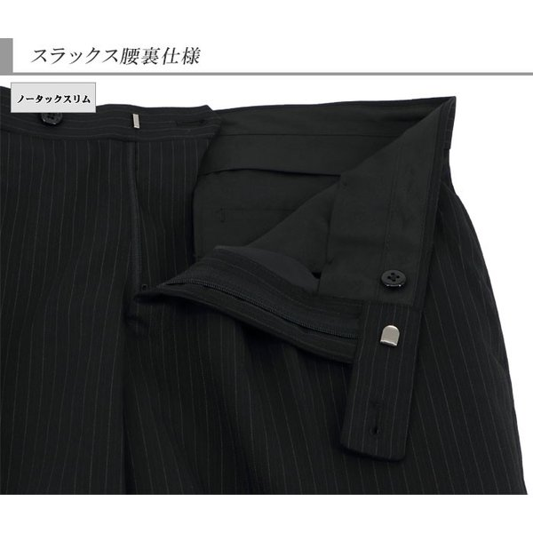 スーツ メンズ スリムスーツ ビジネススーツ 黒 オルタネイト ストライプ 2019 新作 秋冬 スラックスウォッシャブル 2JSC33-20 suit-depot 16