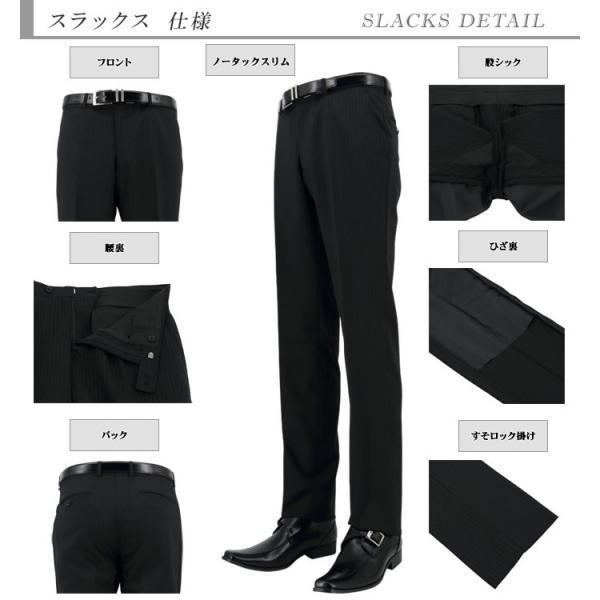 スーツ メンズ スリムスーツ ビジネススーツ 黒 オルタネイト ストライプ 2019 新作 秋冬 スラックスウォッシャブル 2JSC33-20 suit-depot 03