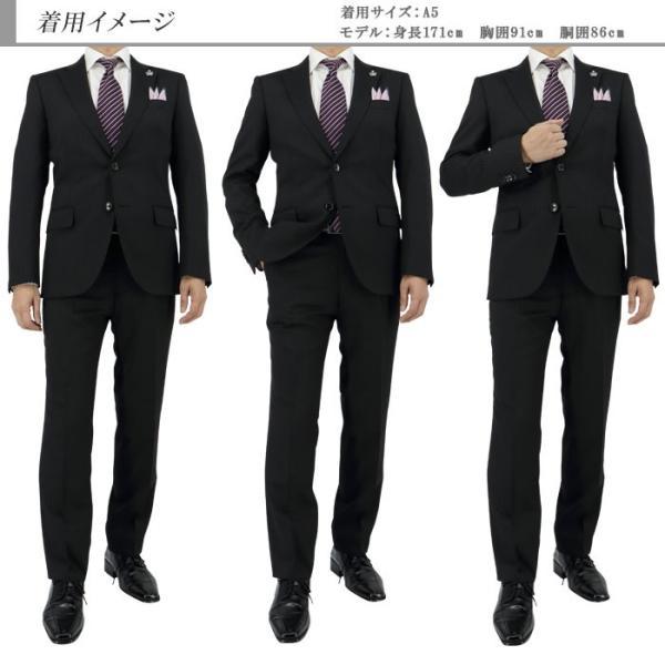スーツ メンズ スリムスーツ ビジネススーツ 黒 オルタネイト ストライプ 2019 新作 秋冬 スラックスウォッシャブル 2JSC33-20 suit-depot 04