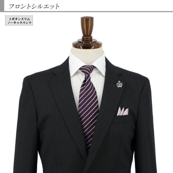 スーツ メンズ スリムスーツ ビジネススーツ 黒 オルタネイト ストライプ 2019 新作 秋冬 スラックスウォッシャブル 2JSC33-20 suit-depot 08