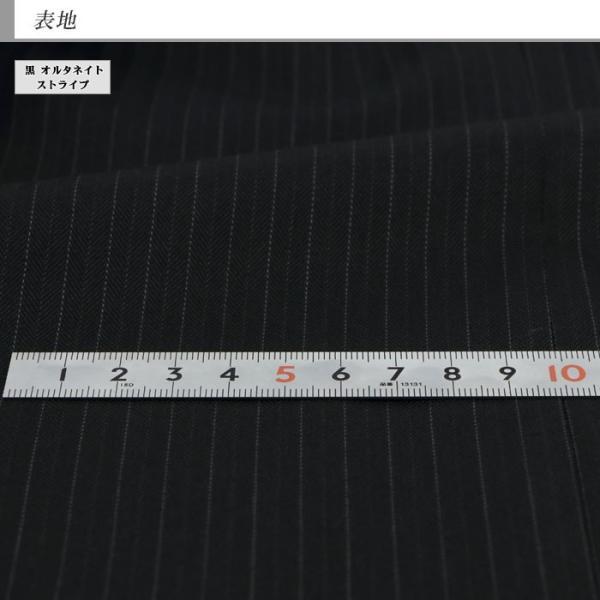 スーツ メンズ スリムスーツ ビジネススーツ 黒 オルタネイト ストライプ 2019 新作 秋冬 スラックスウォッシャブル 2JSC33-20 suit-depot 10