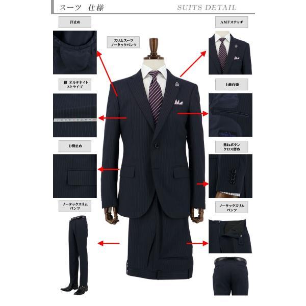 スーツ メンズ スリムスーツ ビジネススーツ 紺 オルタネイト ストライプ 2019 新作 秋冬 スラックスウォッシャブル 2JSC33-21|suit-depot|02