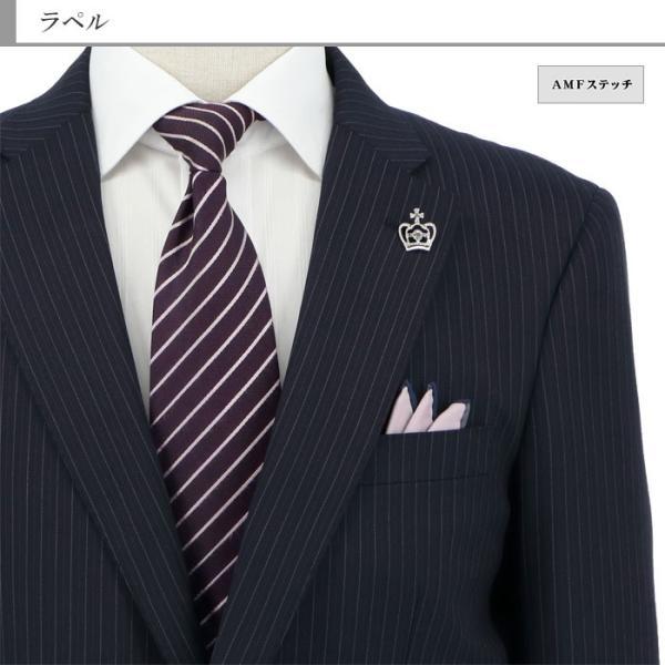 スーツ メンズ スリムスーツ ビジネススーツ 紺 オルタネイト ストライプ 2019 新作 秋冬 スラックスウォッシャブル 2JSC33-21|suit-depot|11
