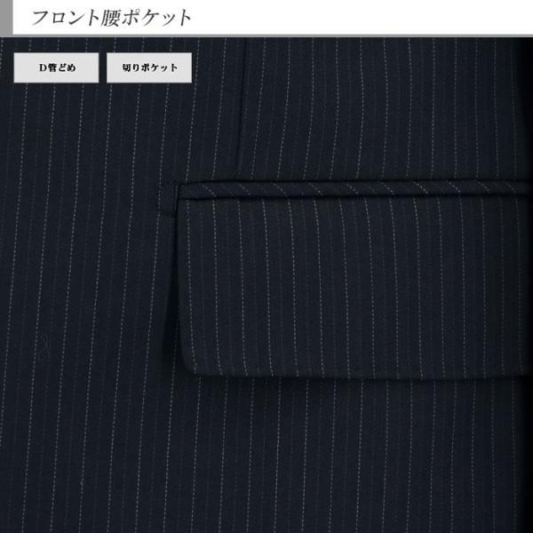 スーツ メンズ スリムスーツ ビジネススーツ 紺 オルタネイト ストライプ 2019 新作 秋冬 スラックスウォッシャブル 2JSC33-21|suit-depot|12