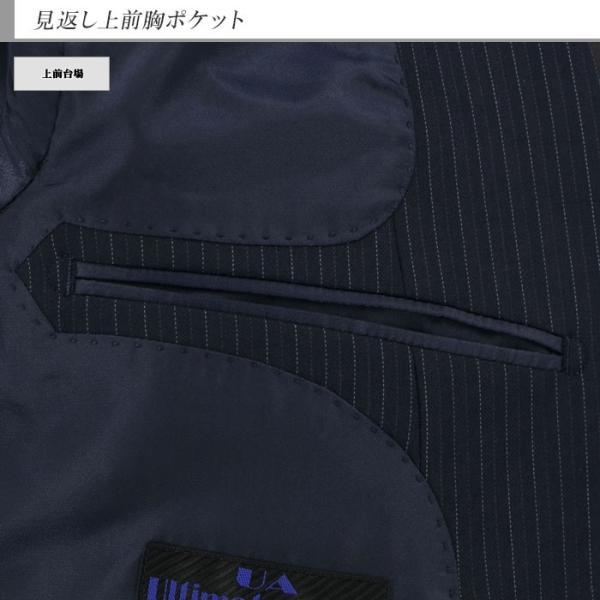 スーツ メンズ スリムスーツ ビジネススーツ 紺 オルタネイト ストライプ 2019 新作 秋冬 スラックスウォッシャブル 2JSC33-21|suit-depot|13