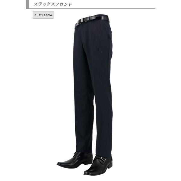 スーツ メンズ スリムスーツ ビジネススーツ 紺 オルタネイト ストライプ 2019 新作 秋冬 スラックスウォッシャブル 2JSC33-21|suit-depot|14