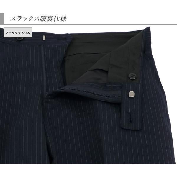 スーツ メンズ スリムスーツ ビジネススーツ 紺 オルタネイト ストライプ 2019 新作 秋冬 スラックスウォッシャブル 2JSC33-21|suit-depot|16