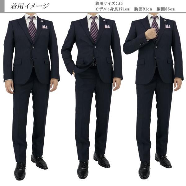 スーツ メンズ スリムスーツ ビジネススーツ 紺 オルタネイト ストライプ 2019 新作 秋冬 スラックスウォッシャブル 2JSC33-21|suit-depot|04