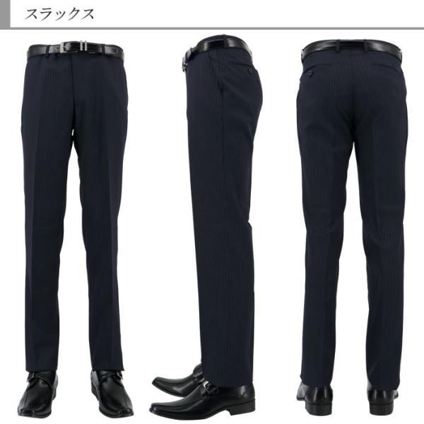 スーツ メンズ スリムスーツ ビジネススーツ 紺 オルタネイト ストライプ 2019 新作 秋冬 スラックスウォッシャブル 2JSC33-21|suit-depot|05