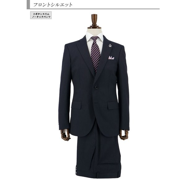 スーツ メンズ スリムスーツ ビジネススーツ 紺 オルタネイト ストライプ 2019 新作 秋冬 スラックスウォッシャブル 2JSC33-21|suit-depot|07