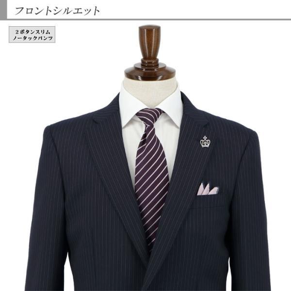 スーツ メンズ スリムスーツ ビジネススーツ 紺 オルタネイト ストライプ 2019 新作 秋冬 スラックスウォッシャブル 2JSC33-21|suit-depot|08