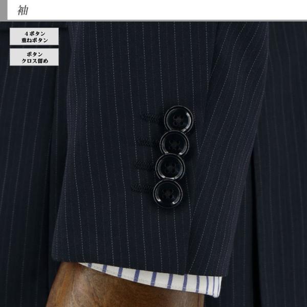 スーツ メンズ スリムスーツ ビジネススーツ 紺 オルタネイト ストライプ 2019 新作 秋冬 スラックスウォッシャブル 2JSC33-21|suit-depot|09