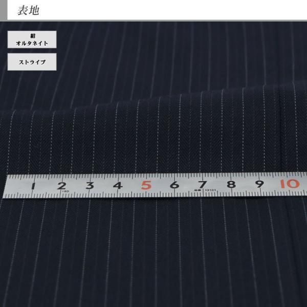 スーツ メンズ スリムスーツ ビジネススーツ 紺 オルタネイト ストライプ 2019 新作 秋冬 スラックスウォッシャブル 2JSC33-21|suit-depot|10