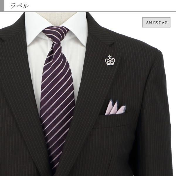 スーツメンズ スリム ビジネス茶 ストライプ 2019 新作 秋冬 スラックスウォッシャブル 2JSC34-25 suit-depot 11