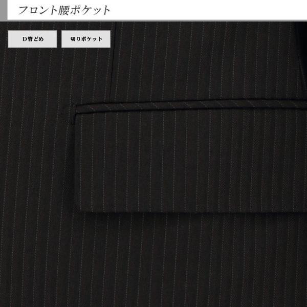 スーツメンズ スリム ビジネス茶 ストライプ 2019 新作 秋冬 スラックスウォッシャブル 2JSC34-25 suit-depot 12