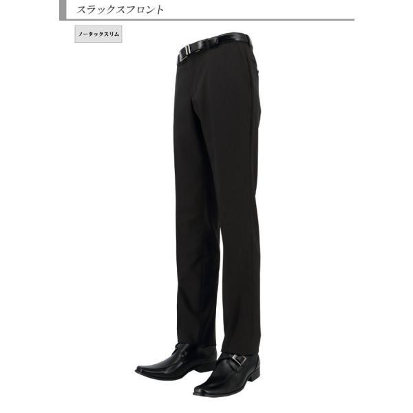 スーツメンズ スリム ビジネス茶 ストライプ 2019 新作 秋冬 スラックスウォッシャブル 2JSC34-25 suit-depot 14