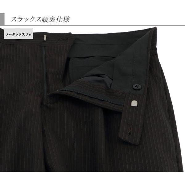 スーツメンズ スリム ビジネス茶 ストライプ 2019 新作 秋冬 スラックスウォッシャブル 2JSC34-25 suit-depot 16
