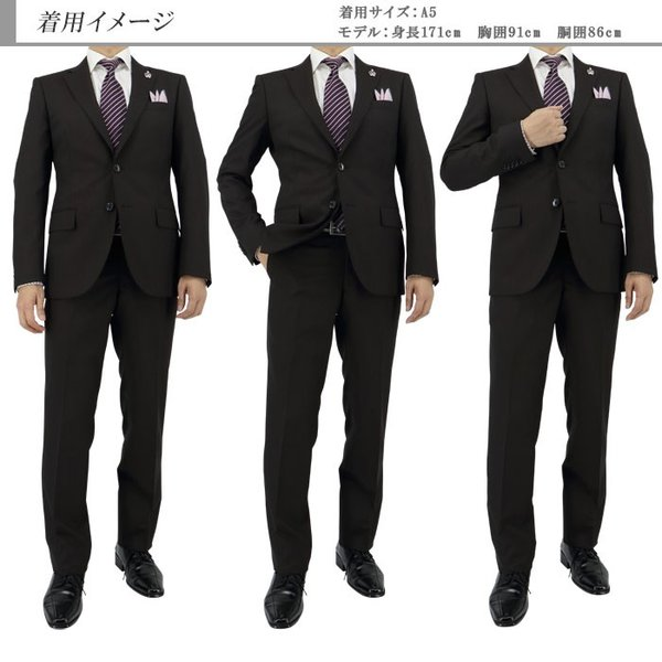 スーツメンズ スリム ビジネス茶 ストライプ 2019 新作 秋冬 スラックスウォッシャブル 2JSC34-25 suit-depot 04