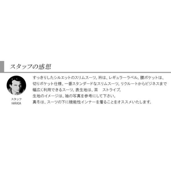 スーツメンズ スリム ビジネス茶 ストライプ 2019 新作 秋冬 スラックスウォッシャブル 2JSC34-25 suit-depot 06