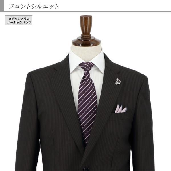 スーツメンズ スリム ビジネス茶 ストライプ 2019 新作 秋冬 スラックスウォッシャブル 2JSC34-25 suit-depot 08