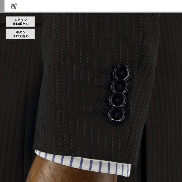 スーツメンズ スリム ビジネス茶 ストライプ 2019 新作 秋冬 スラックスウォッシャブル 2JSC34-25 suit-depot 09